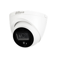 cctv_analog_cameras_hd_cvbs_model_hac-me1200e
