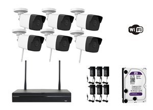 wifi-camera-with-wifi-nvr-6-pcs-kit-hwi-b120-dw