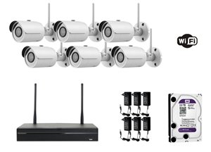 wifi-camera-with-wifi-nvr-6-pcs-kit-xs-ipcv026h-2ew